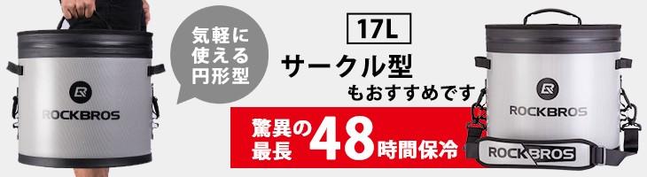 """""""サークル型へのリンク"""""""