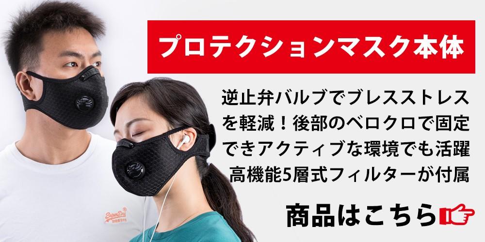 2014-mask
