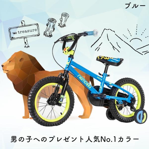 自転車 子供用 16インチ 補助輪付き クリスマス 誕生日 プレゼント 4歳 5歳 6歳 7歳 8歳 9歳 rockbros 22