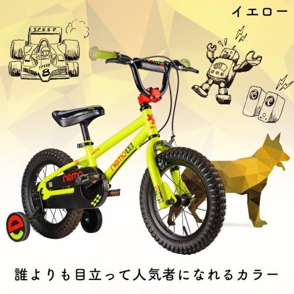 自転車 子供用 16インチ 補助輪付き クリスマス 誕生日 プレゼント 4歳 5歳 6歳 7歳 8歳 9歳 rockbros 24