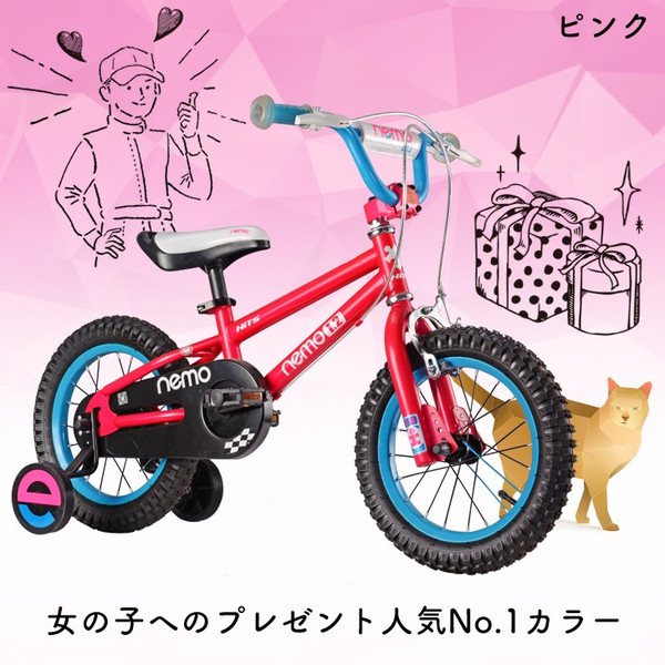 自転車 子供用 16インチ 補助輪付き クリスマス 誕生日 プレゼント 4歳 5歳 6歳 7歳 8歳 9歳 rockbros 25