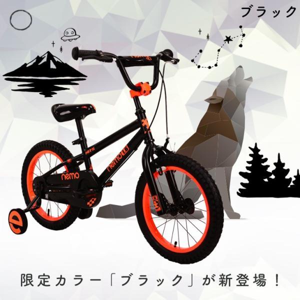 自転車 子供用 16インチ 補助輪付き クリスマス 誕生日 プレゼント 4歳 5歳 6歳 7歳 8歳 9歳 rockbros 26