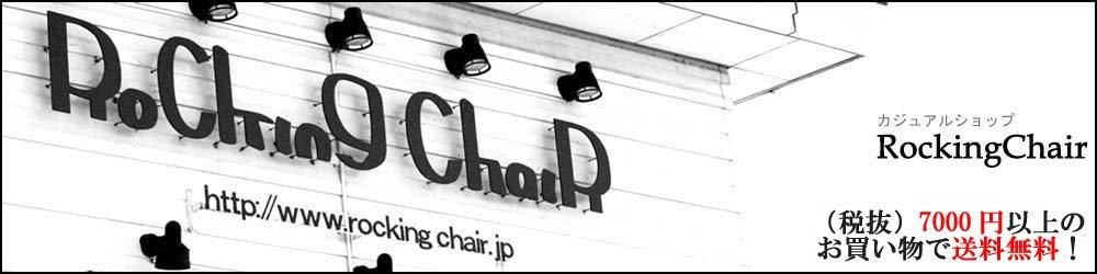 アメカジ 通販 【Rockingchair】