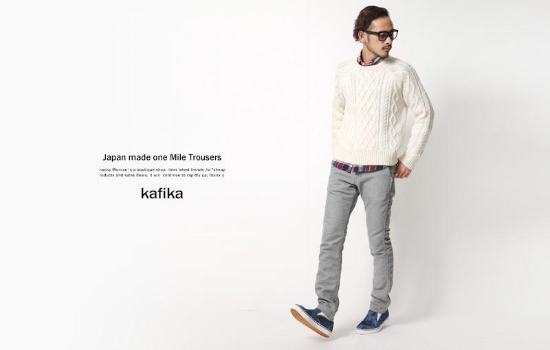 【kafika/カフィカ】日本製/国産/ワンマイルトラウザー