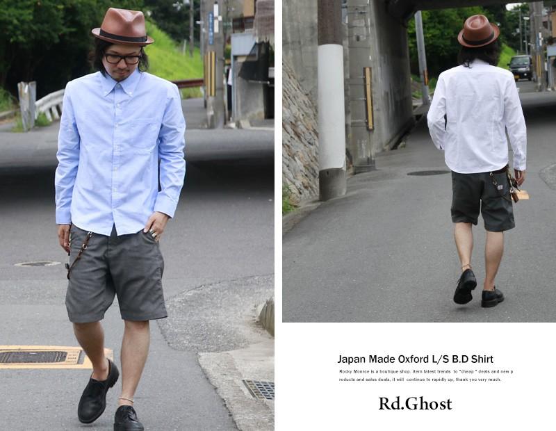 【RD.Ghost】国産地ボタンダウン長袖オックスシャツ
