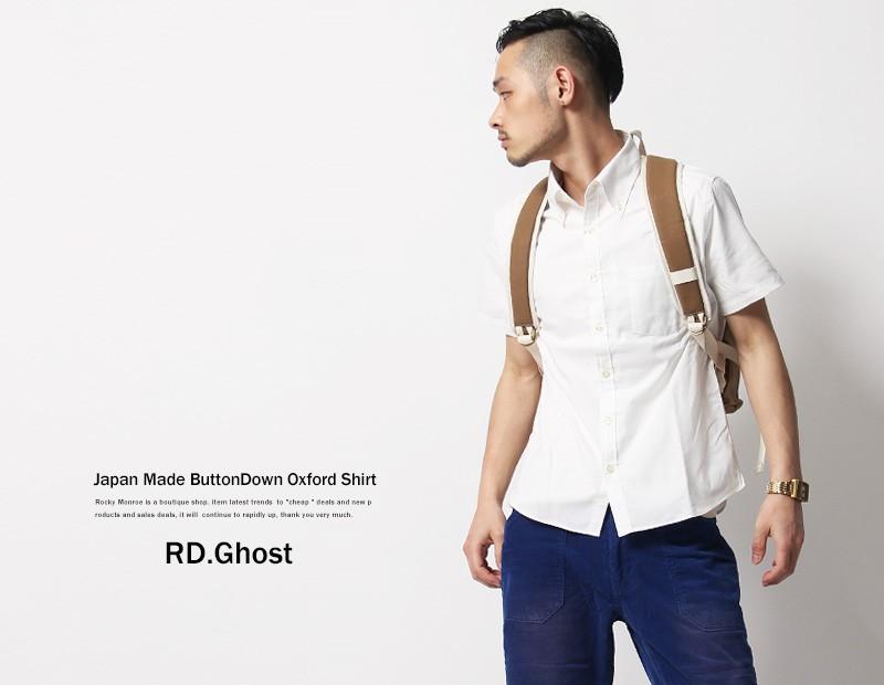 【RD.Ghost】国産ボタンダウン長袖オックスシャツ