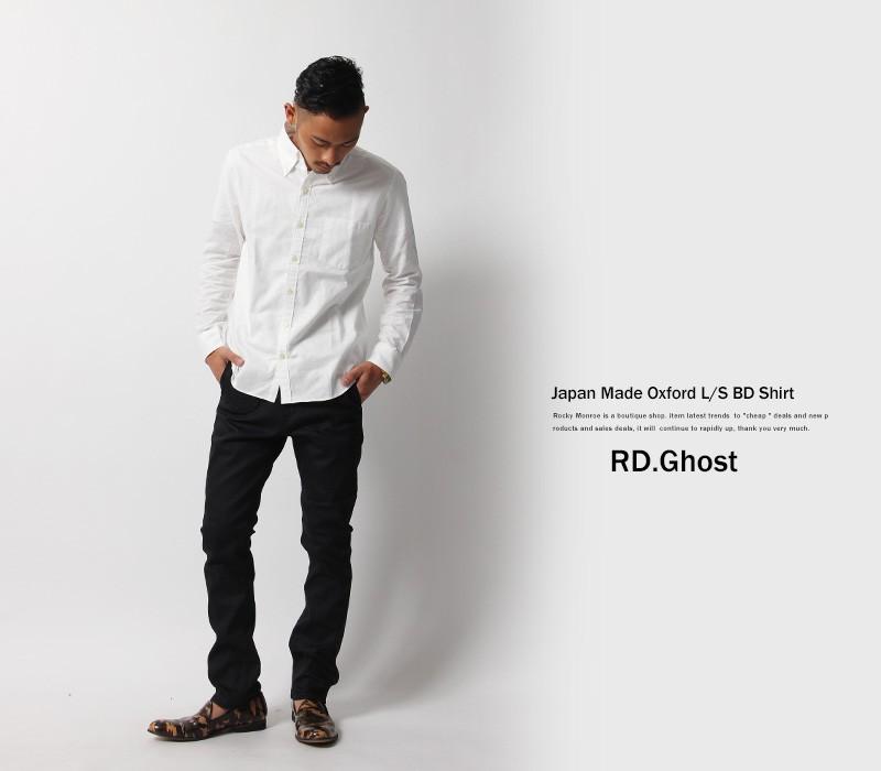 【RD.Ghost】国産/ボタンダウン長袖オックスシャツ