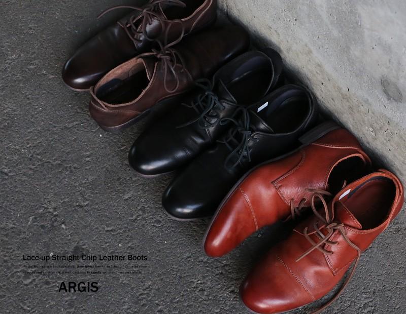 【ARGIS/アルジス】国産/日本製ヌメ革レザーレースアップシューズ