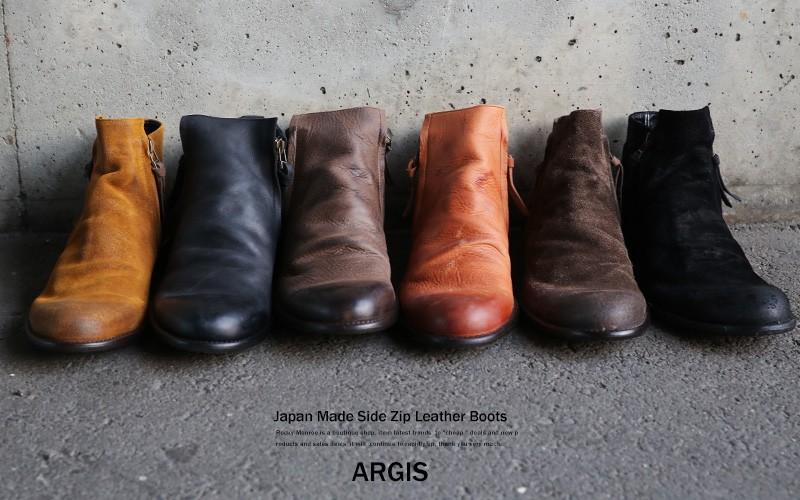【ARGIS/アルジス】国産/日本製USED加工レザーサイドジップブーツシューズ