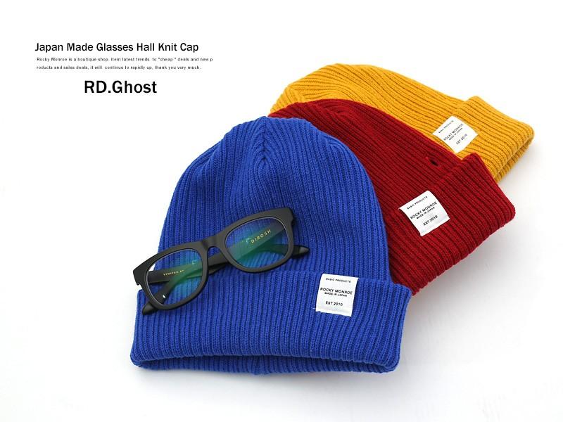 【RD.Ghost】日本製/国産アクリルニットベーシックニットキャップ