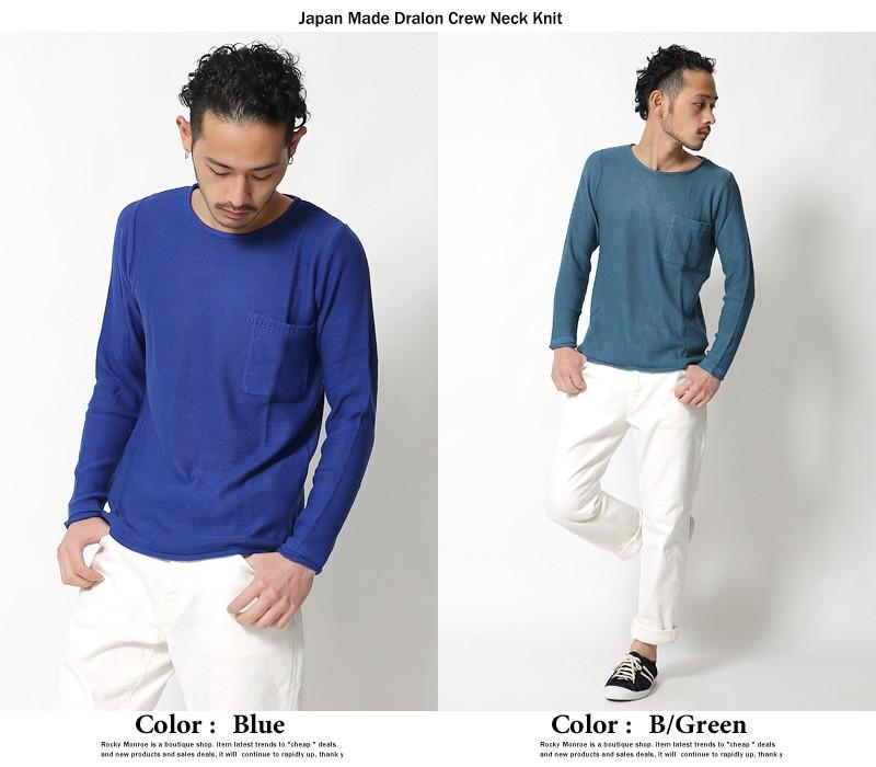 日本製/国産ドラロン綿カットオフロール加工ハニカムニットクルーネックセーター