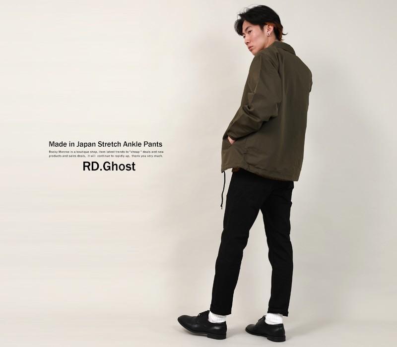 【BIG SMITH/ビッグスミス】【RD.Ghost】日本製/国産ストレッチアンクルデニムパンツ