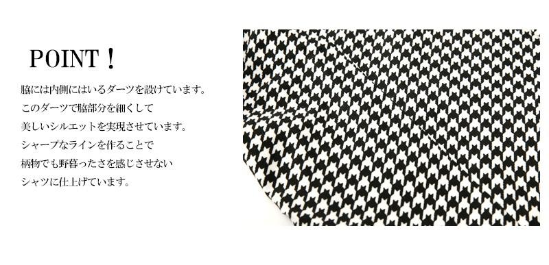 【RD.Ghost】日本製/国産長袖コーデュロイシャツ