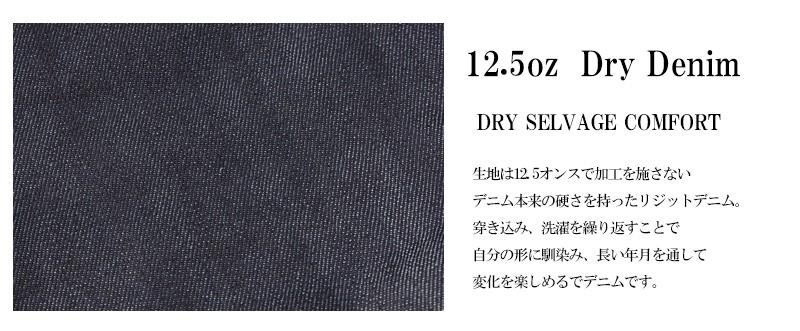 【Nudie Jeans/ヌーディージーンズ】THIN FINN ドライセルヴィッチデニムパンツ
