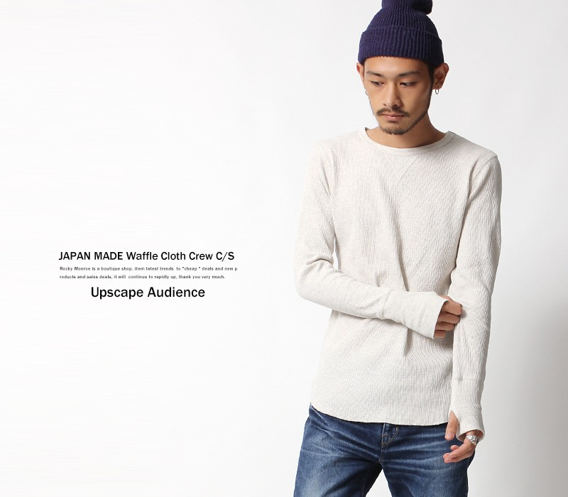 【Upscape Audience】日本製/国産度詰ワッフル無地長袖ガゼットカットソー