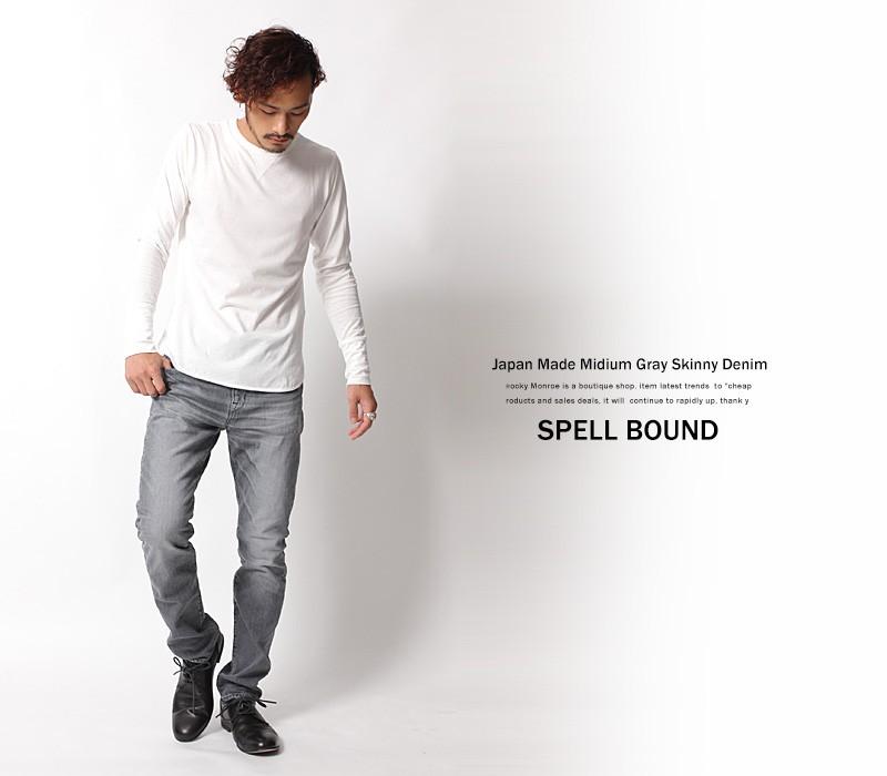 【SPELL BOUND/スペルバウンド】日本製/国産ストレッチスキニーデニムパンツ