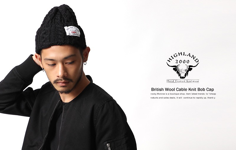 【HIGHLAND2000】英国羊毛ブリティッシュウール100%ニットケーブルボブキャップ