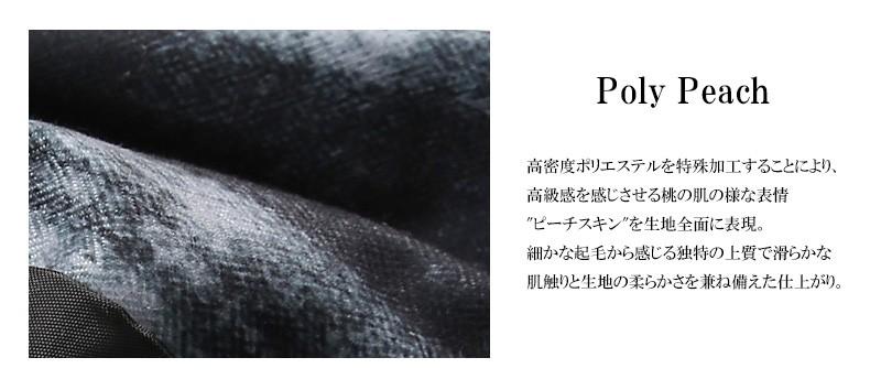 ポリピーチ中綿テーラードジャケット