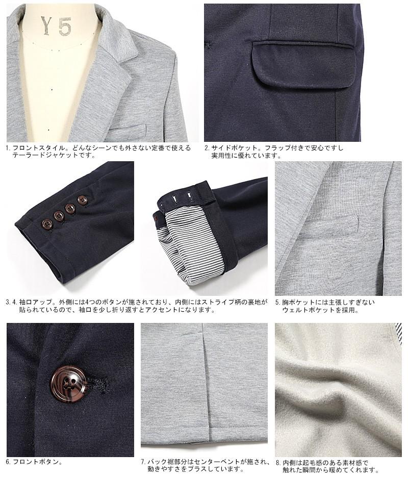 ウインドプルーフ素材1Bテーラードジャケット