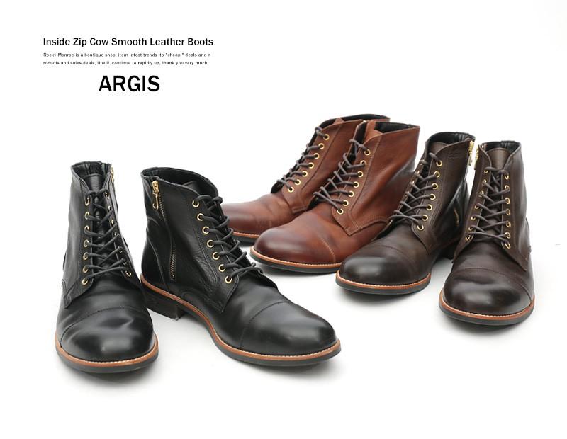 【ARGIS/アルジス】国産/日本製USED加工レザーサイドジップブーツ