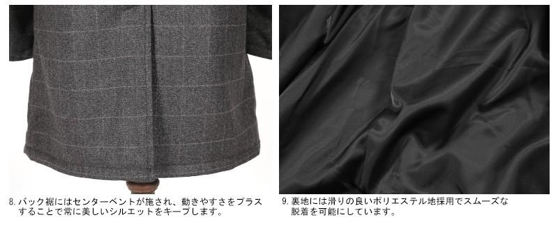 【LISS/リス】チェック柄中綿コート