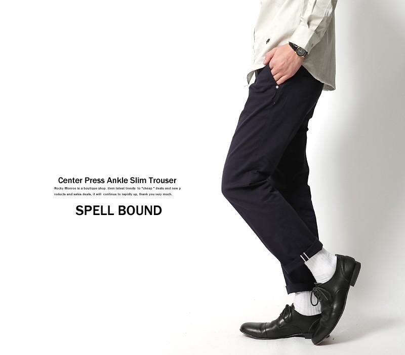 【SPELL BOUND】日本製アンクルスリムトラウザー