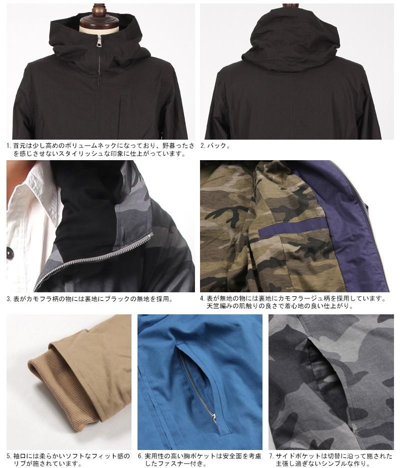 綿麻ストレッチフードジャケット