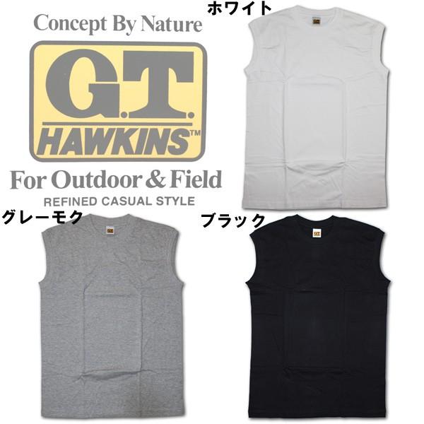 【G.T.HAWKINS(G.T.ホーキンス)】クルーネックサーフシャツシャツ2枚組HK10182