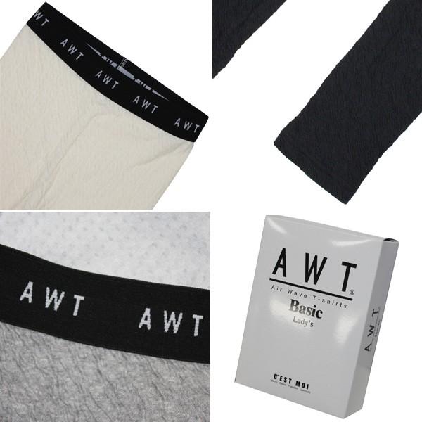 AWT(AirWaveT-shirt)/エアーウェーブTシャツ