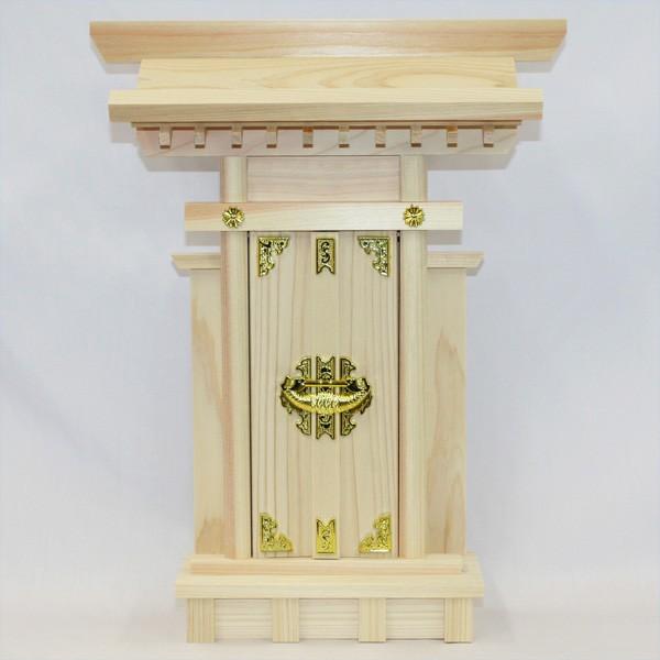 袖付き大神宮日本製一社神棚
