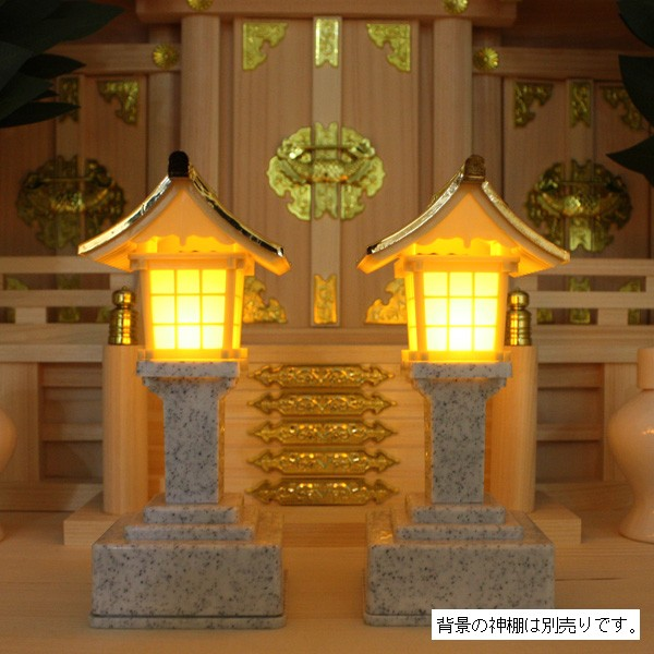 LED春日灯篭 電池式1対神棚/神具に
