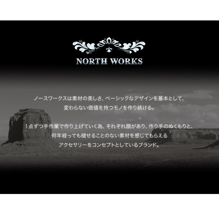 BARNS×NORTH WORKS