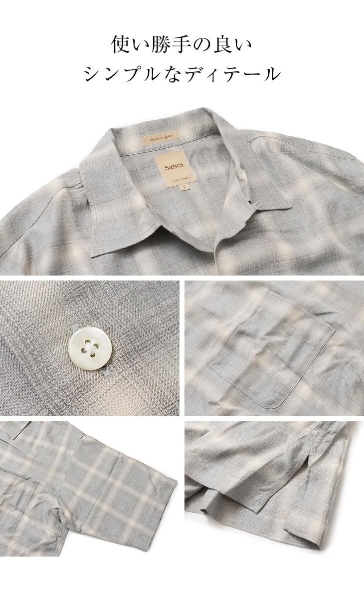 55c46886d7325a こだわりの詰まったデザイン一番上のボタンを留めればボックスシャツとしても着用することが出来ます。ボタンには雰囲気のある貝ボタンを使用し、フラップのない  ...