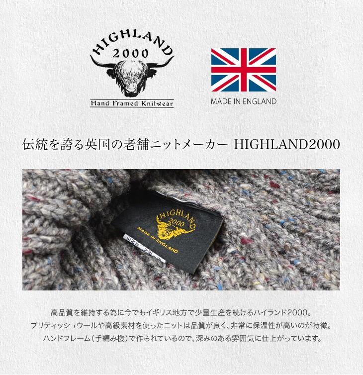 HIGHLAND 2000