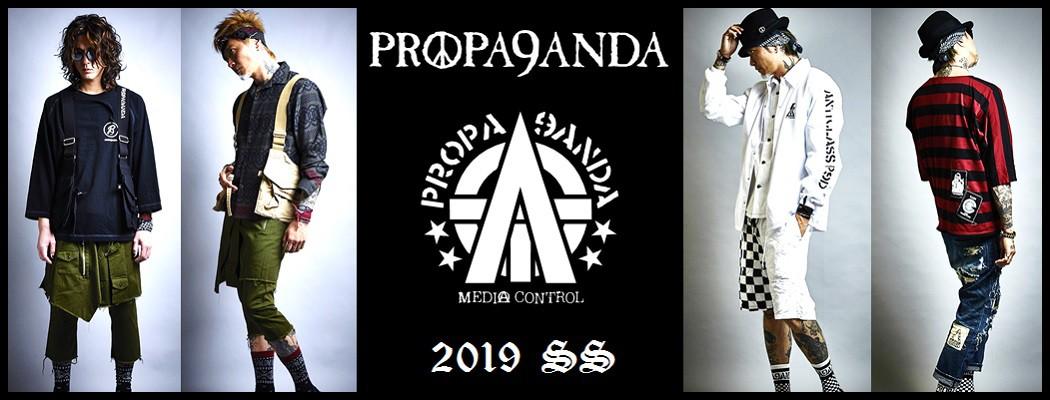 PROPA9ANDA