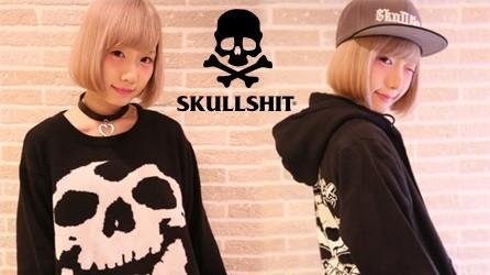 skullshit