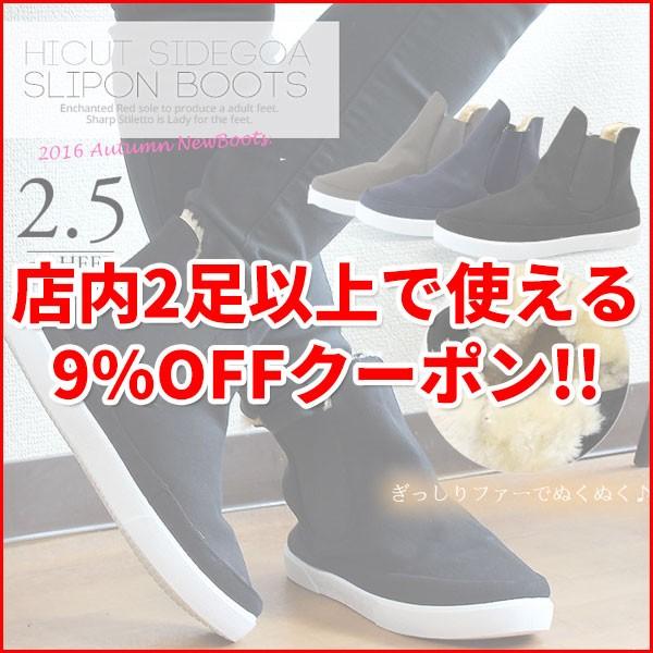 【ROOM9】6月限定9%OFFクーポン!