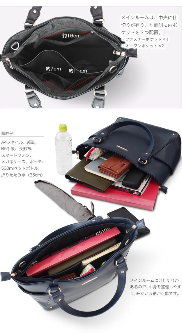 A4ビジネスバッグ