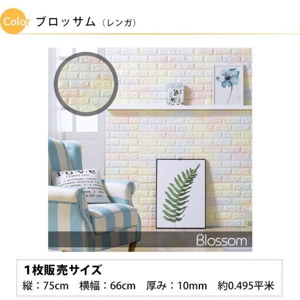【WAGIC】壁紙 おしゃれ クッションレンガシート 安い クッションブリック(5枚ごと+1枚おまけ)壁紙シール 壁紙の上から貼れる壁紙 3D 防音 のり付き DIY|roomfactory|14