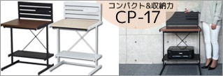 CP-17