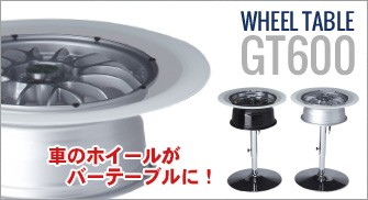 GT-600