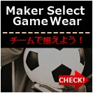 Maker Slect Game Wear
