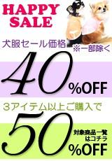 日本製  レインコート
