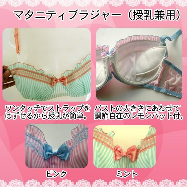 日本ギャルママ協会とコラボ!ギャルママコレクション