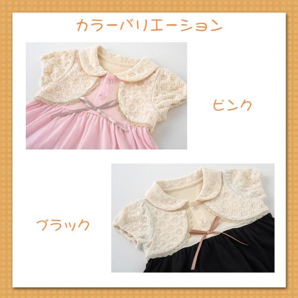 ニシキ ベビー 服 新生児 ワンピース セレモニー 半袖 ボレロ フォーマル