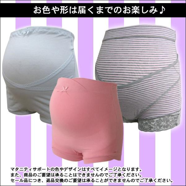【ローズマダム★マタニティ】