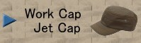 ジェットキャップ他 一覧リスト