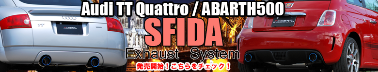 輸入車用SFIDAマフラー!