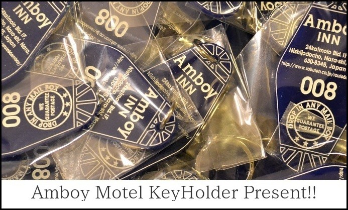 Amboy Key holder