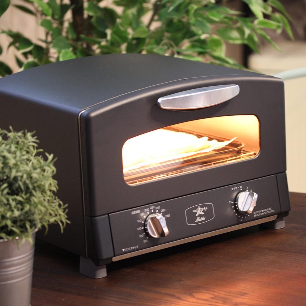 【トースター アラジン オーブン 2枚 パン おしゃれ コンパクト レトロ オーブントースター】『遠赤 グラファイト ヒーター 使用 アラジン グラファイト トースター』 焼き 料理 誕生日 引っ越し プレゼント ギフト お祝い 北欧 aladdin 小さい 可愛い(B806)